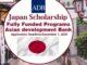 2021 ADB Japan Scholarship